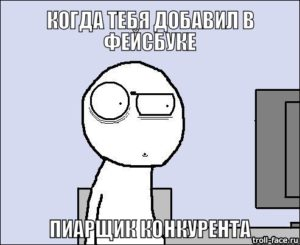 meme-B9yk7K