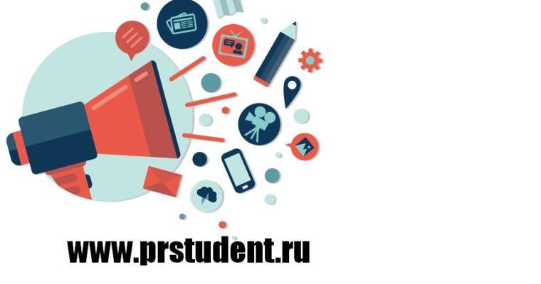 Реклама интернета для молодежи реклама в интернете в уфе